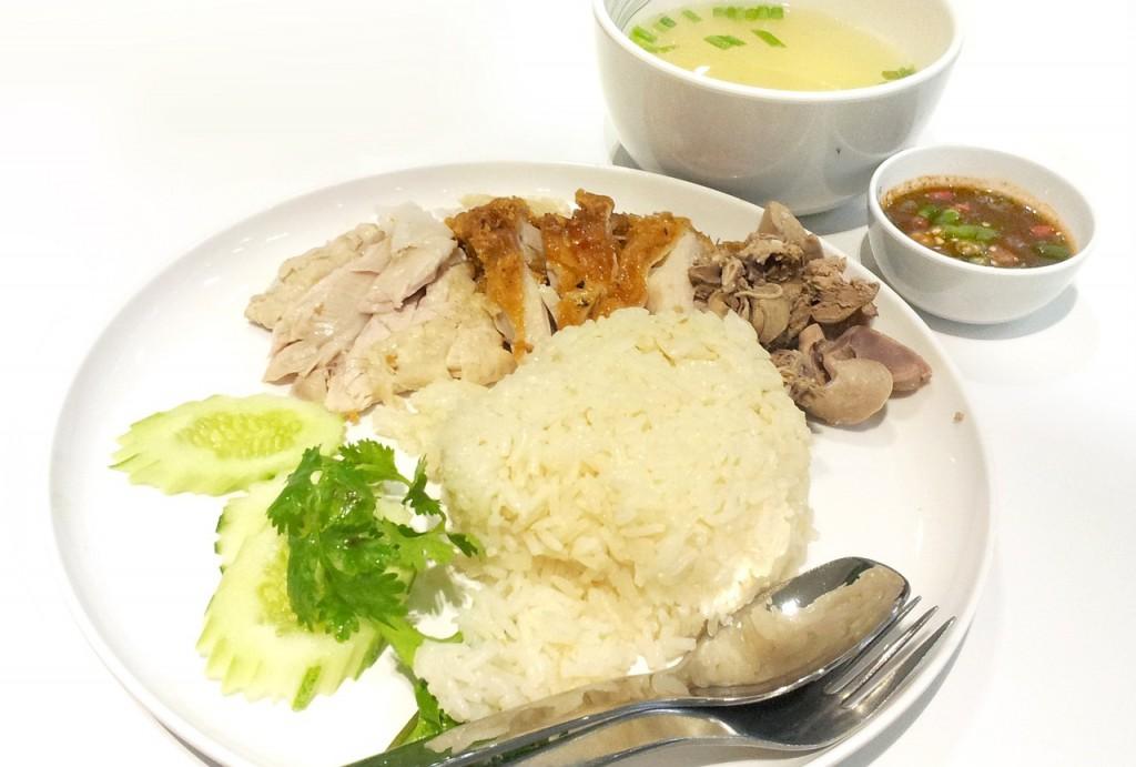 Kao Man Gai (ข้าวมันไก่)